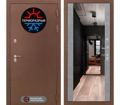 Уличная дверь Лабиринт Термо Магнит с Зеркалом Максимум (Антик медный / Бетон светлый)