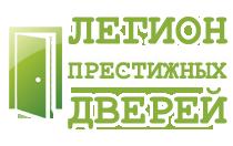 Legion-Dveri.ru — магазин входных металлических дверей в Москве